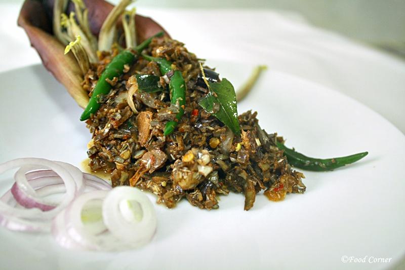 Banana flower fry (Kesel Muwa)