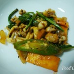 Fried Spicy Squid with vegetable