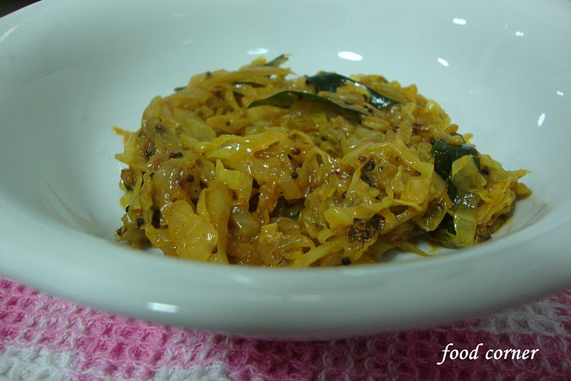 How to cook cabbage curry sri lankan style