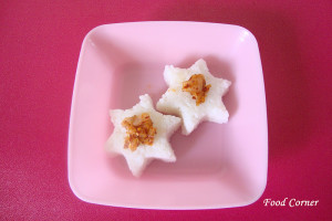 Kiribath Recipe