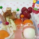 Bento #4 – Christmas themed Bento