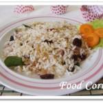 Cardomom & Coconut Pulao Rice