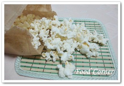 Easy Microwave Recipe - Popcorn