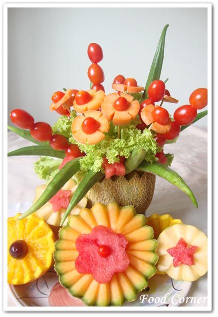Rock melon centerpiece contest food corner