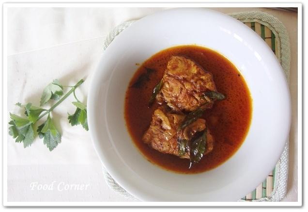 Sri Lankan Style Fish Curry