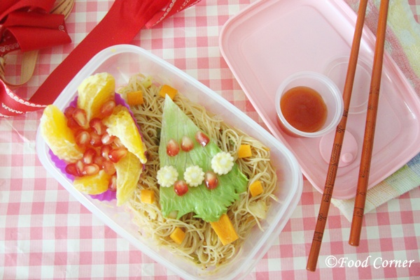 Vegetarian Fried Bee Hoon in a Bento