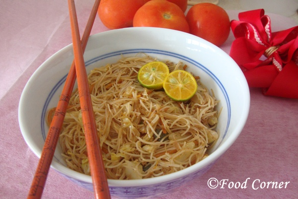 Vegetarian  Rice Vermicelli