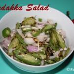 Sri Lankan Bandakka  Salada (Ladies Fingers / Okra Salad Recipe)