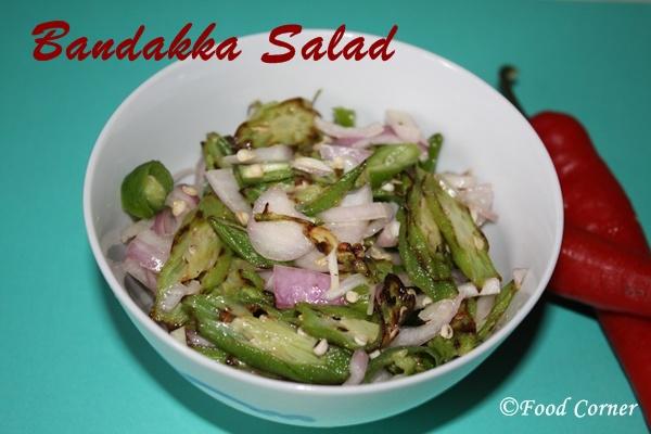 Sri lankan bandakka salada ladies fingers okra salad recipe sri lankan bandakka salada ladies fingers okra salad recipe forumfinder Choice Image