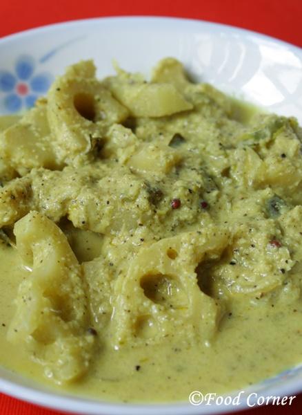 Nelum Ala Curry Recipe
