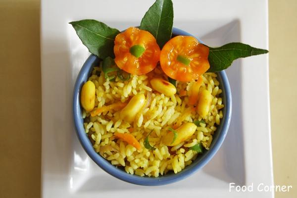 Peanut Rice Recipe Sri Lanka