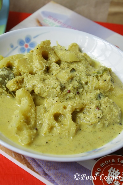 Nelum Ala Recipe Sri Lanka