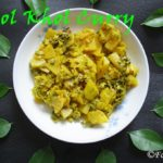Sri Lankan Knol Khol Curry (Mild Spicy)