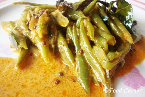 Recipes for Green Beans