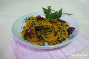 Rabu recipe sri lanka