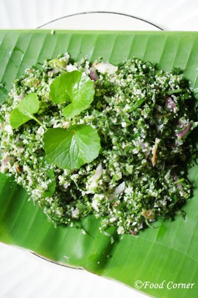 Gotukola Salad