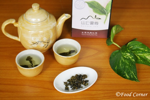 Tea Review Blog