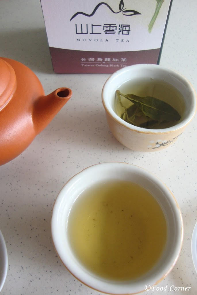 Taiwan Nuvola Tea