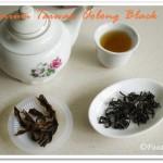 Tea Review:Premium Taiwan Oolong Black Tea from Nuvola Tea