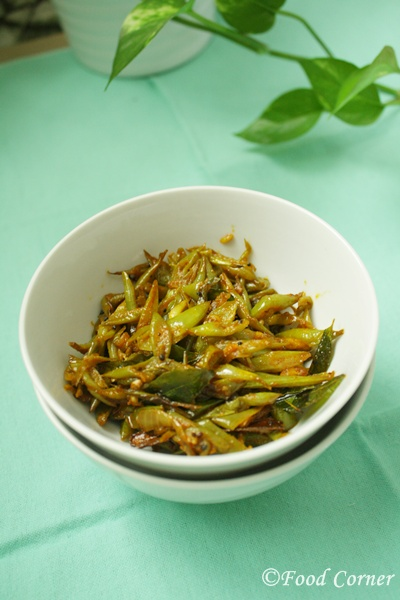Sri Lankan Green Beans Fry Recipe