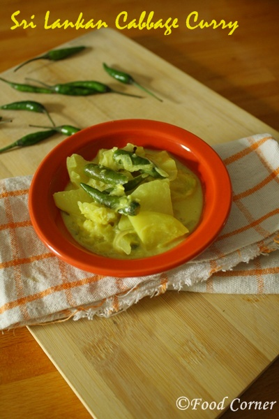 Sri Lankan Recipe:Cabbage Curry with Potatoes(Gowa Curry)
