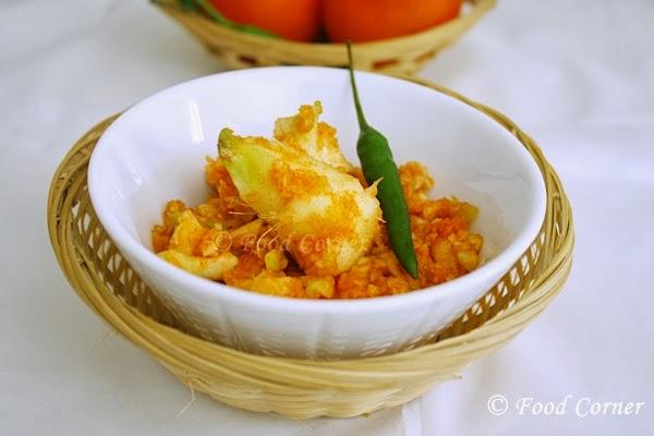 Ambarella Achcharu /Ambarella Pickle