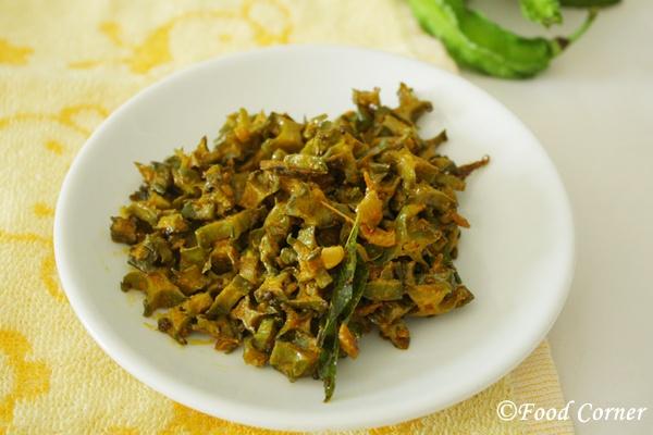 Sri Lankan recipe-Dambala Thel Dala