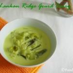 Sri Lankan Ridge Gourd Curry (Watakolu Curry)