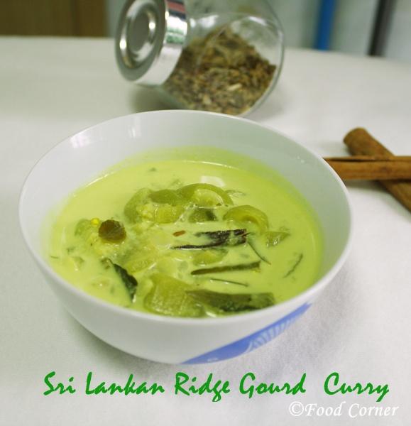 Sri Lankan Curry-Ridge Gourd Curry