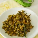 Sri Lankan winged bean stir fry (Dambala Thel Dala )
