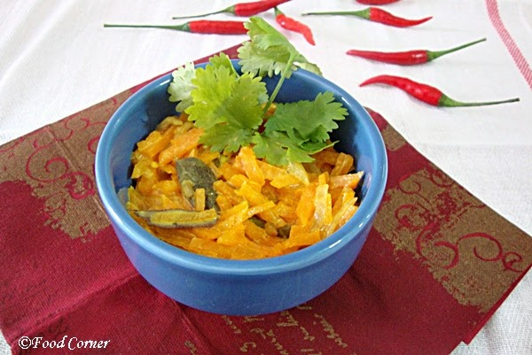 Sri Lankan Carrot Curry /Mild Spicy