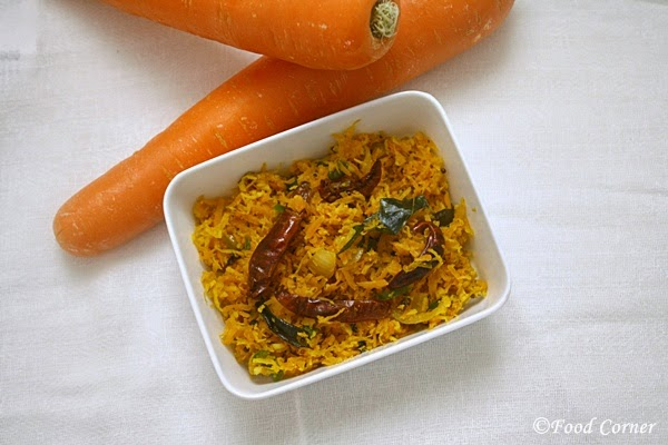 Carrot Mallung (Carrot with Grated Coconut)