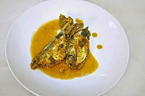 Sri Lankan Style Small Fish Curry