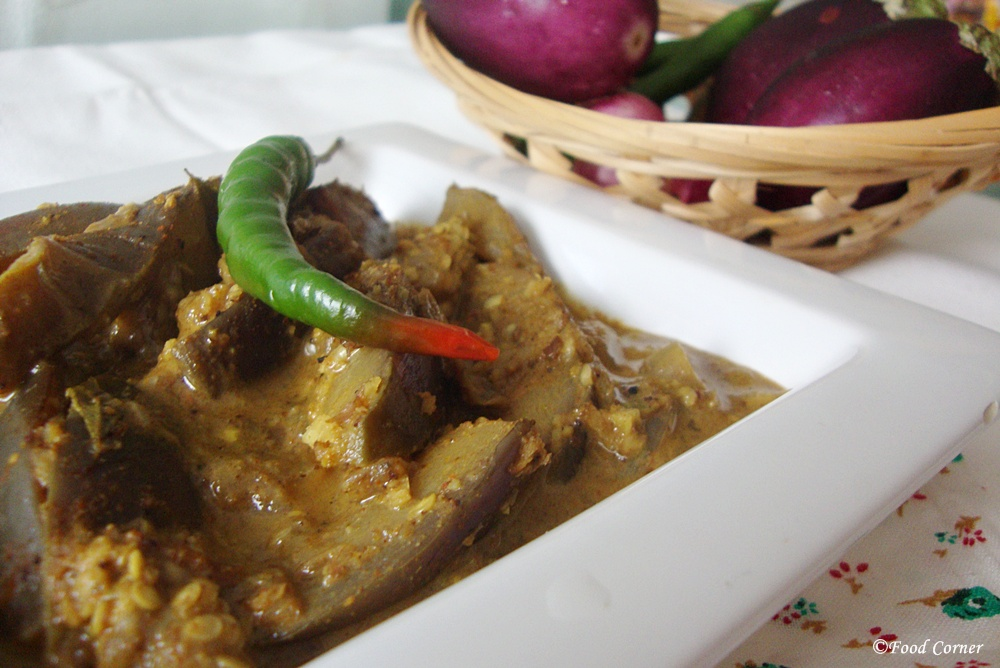 Eggplant Curry in Sri Lankan Style