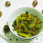 Hall Masso and Malu Miris Stir Fry (Dried Sprats and Banana Peppers)