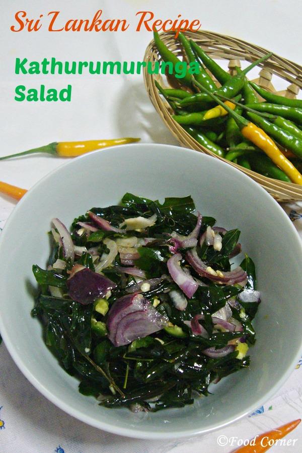 Kathurumurunga Leaves Salad-Kathurumurunga kola saladaya