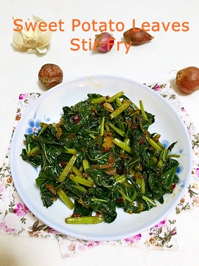 Sweet Potato Leaves Stir Fry