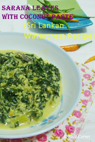 Sarana Niyambalawa (Sri Lankan watercress recipe)