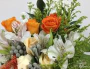 Flowers from a Better Florist