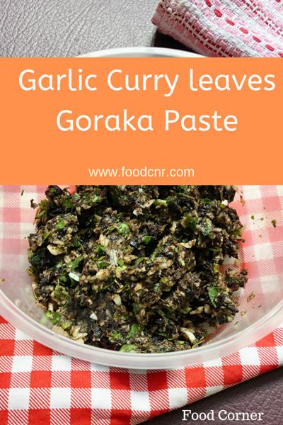 Garlic Curry Leaves Goraka Paste