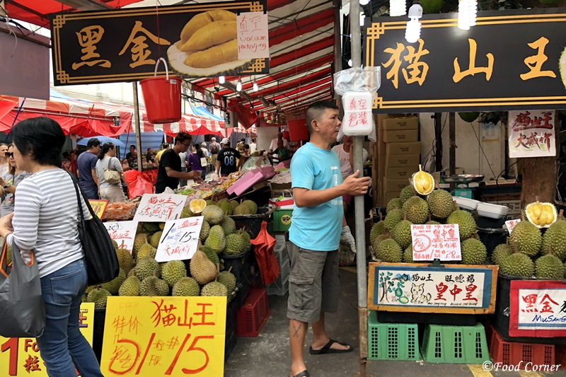 Singapore Durian stall