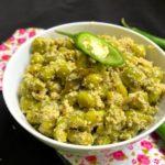 Thibbatu Mallum (Turkey Berry Recipe)