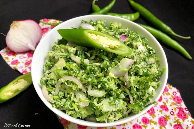 Fenugreek Leaves Salad