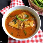 Canned Tuna Curry Recipe / Tuna Fish Curry