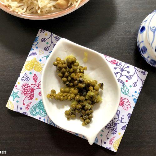 Green Peppercorn Pickle
